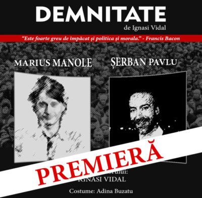 Teatrul Demnitate - Marius Manole, Serban Pavlu